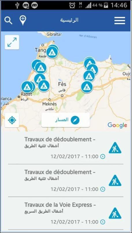 Consulter l'état des routes en temps réel au Maroc