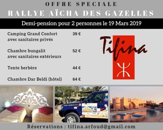 Tifina - Caravansérail d'Arfoud (Erfoud)