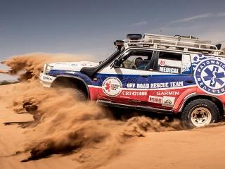 Carta Rallye 2018 édition 5