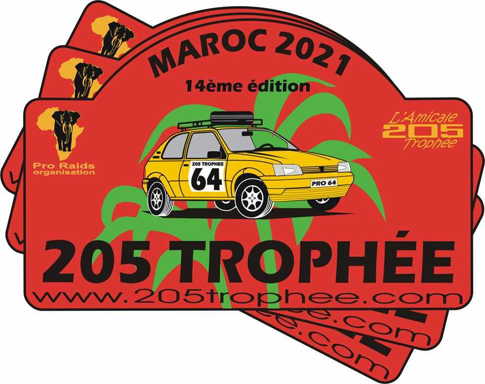 205 Trophée