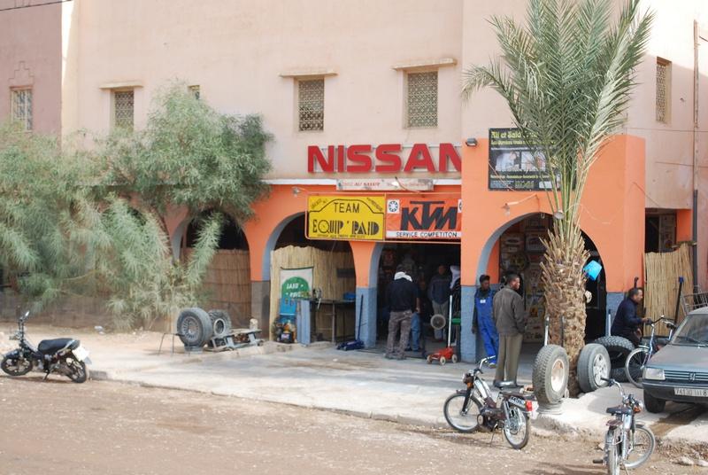 Ali Nassir
