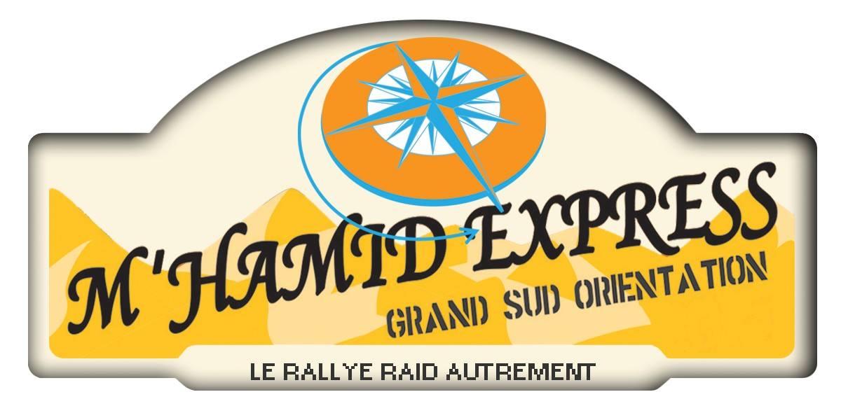 M'Hamid Express 2017